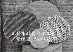 不銹鋼壓延孔板波紋填料 壓延孔板波紋填料?
