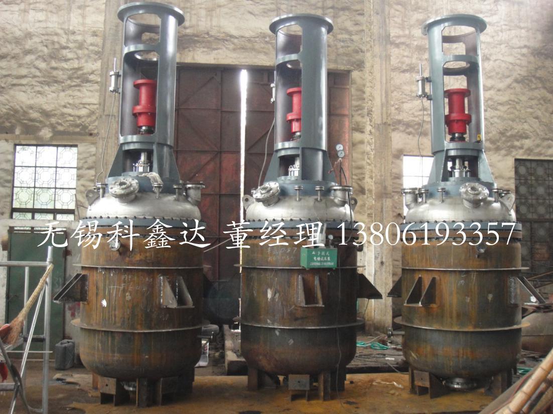蒸汽加热反应釜、导热油循环加热反应釜