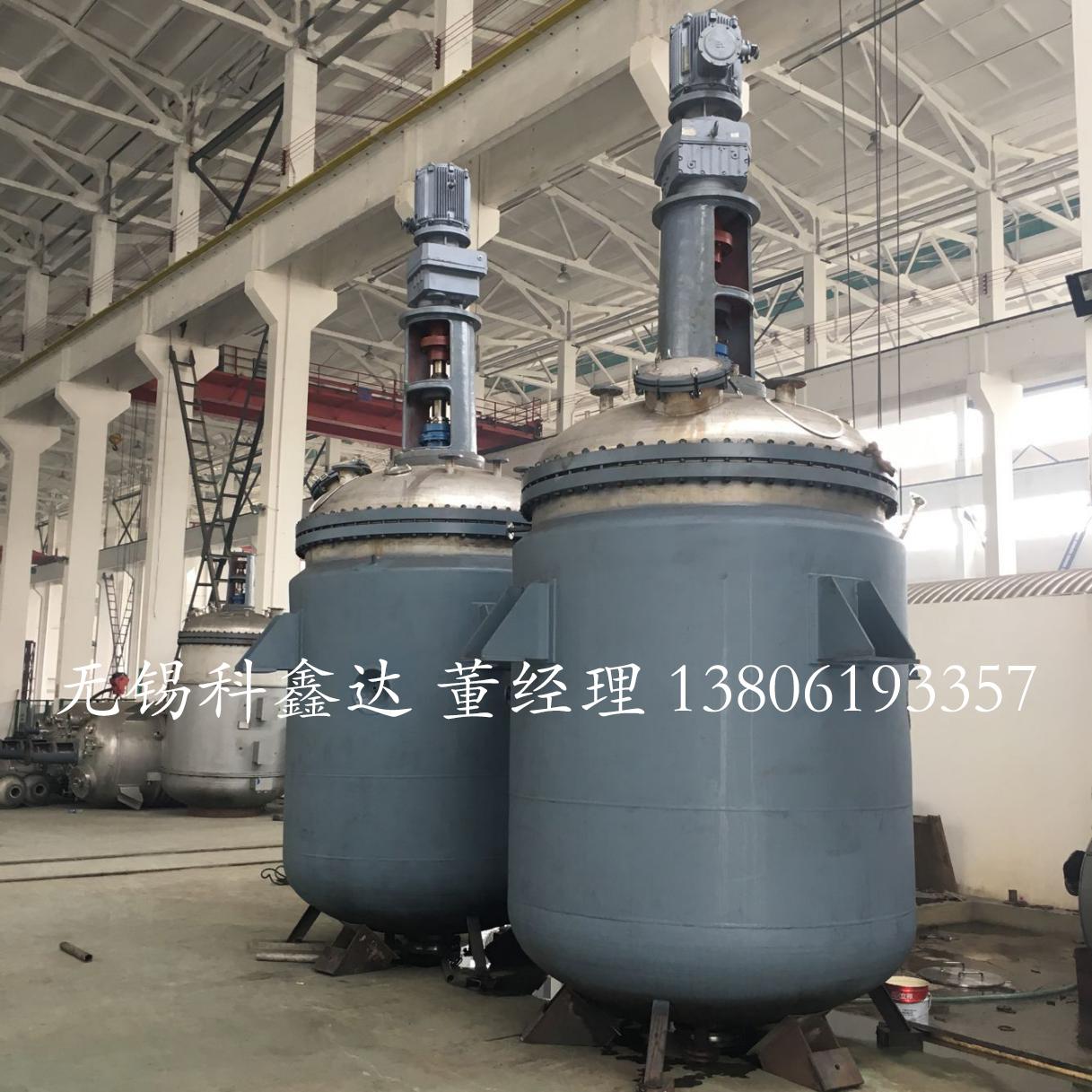 電加熱反應釜 電加熱反應罐 電加熱不銹鋼反應釜