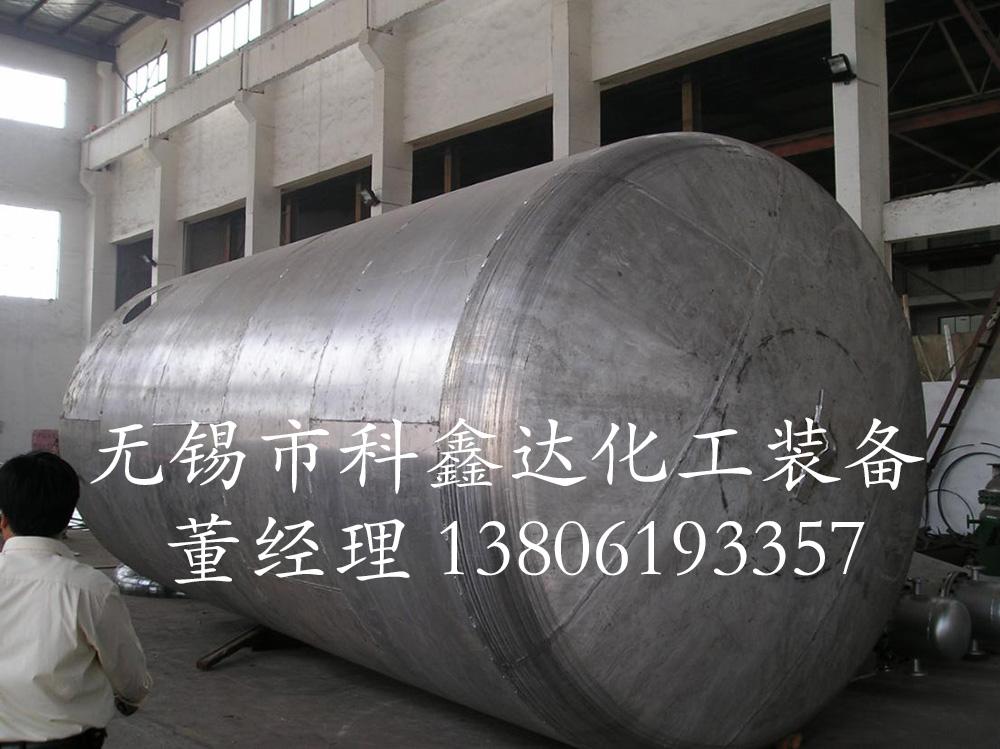 浓硝酸储罐、铝储罐、浓硝酸高位槽、铝高位槽、浓硝酸计量罐