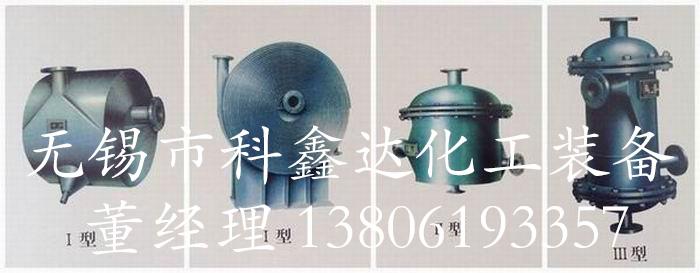 可拆卸式螺旋板換熱器 三型可拆螺旋板式換熱器